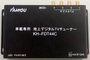 KH-FDT44C